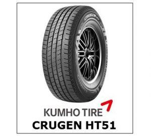 Kumho Crugen HT51