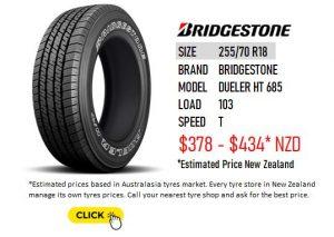 255/70 R18 BRIDGESTONE DUELER HT 685