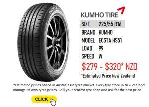225/55 R16 KUMHO ECSTA HS551