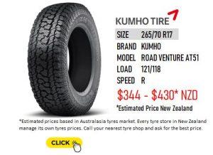 265/70 R17 KUMHO ROAD VENTURE AT51